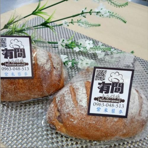 紫米藜麥45